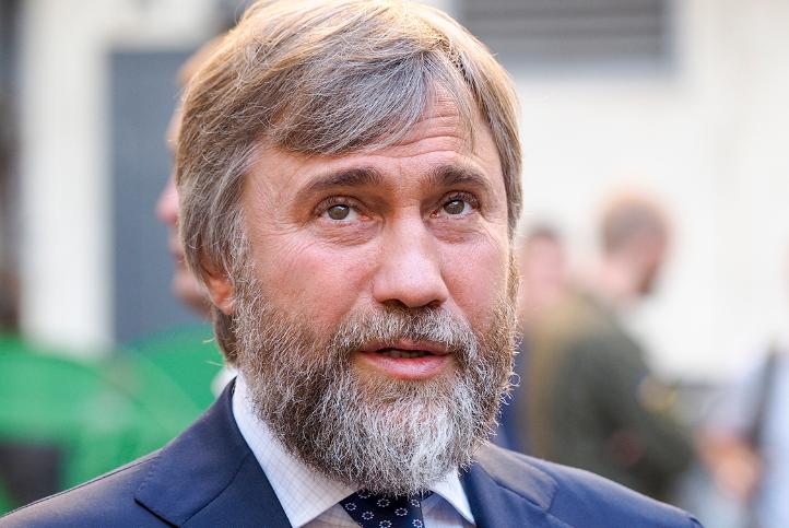 Украинский миллиардер станет борцом с фашизмом и экстремизмом