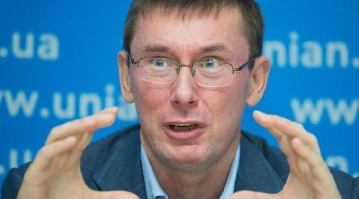 Всё пропало: Генпрокурор Укр…