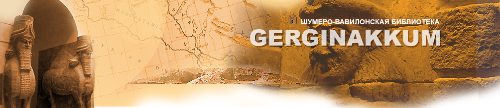 http://www.gerginakkum.ru/img/top.jpg