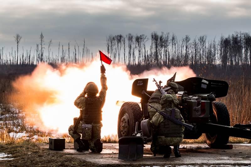 Разведка, метеорология и управляемые снаряды. Новые средства для артиллерии