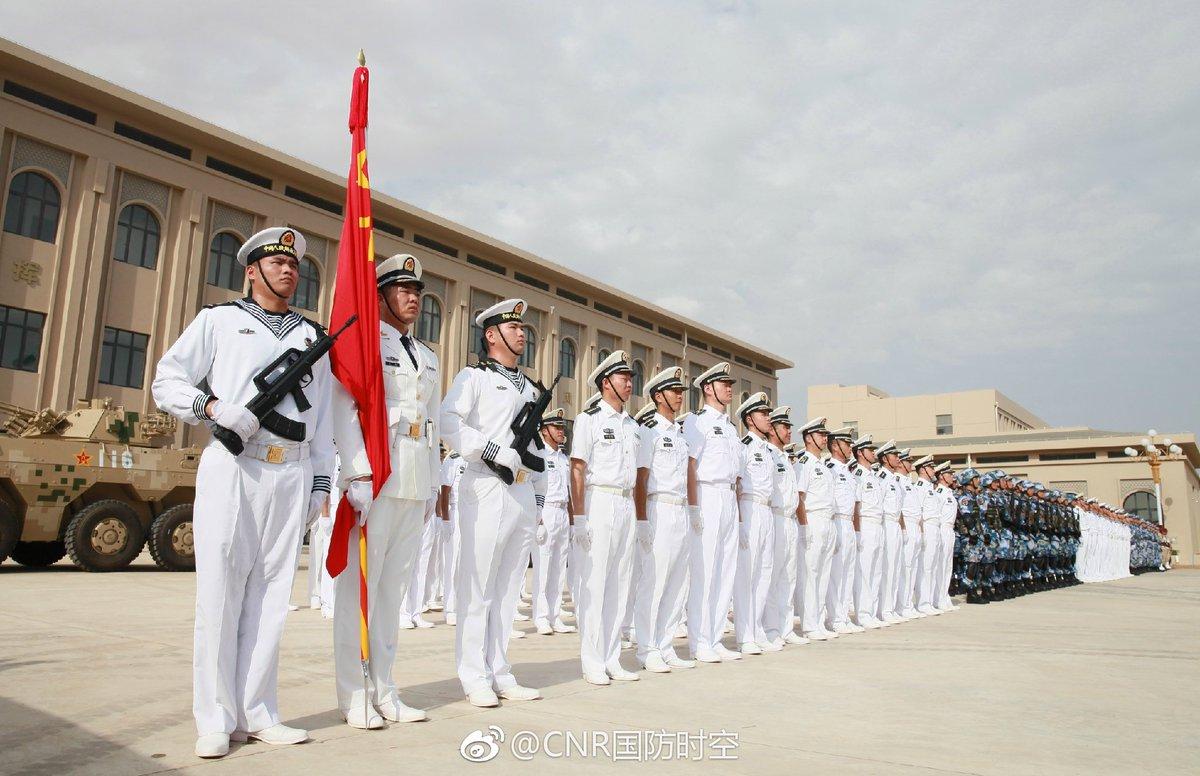 Церемония открытия военной базы НОАК в Джибути