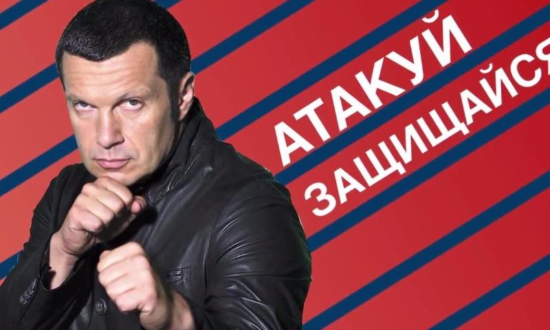 Соловьев ответил Навальному: Я богатый человек, и не скрываю этого