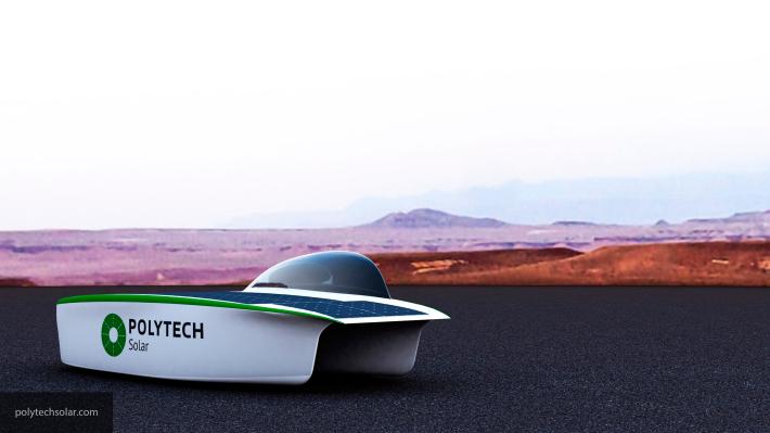 Транспорт будущего: Минпромторг России поддержал создание солнцемобиля