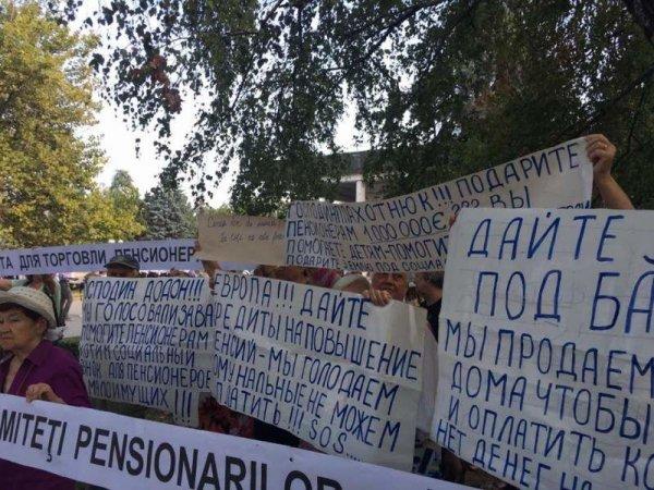 Как в Молдове покупают умы людей