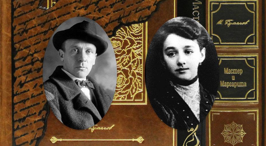 Мастер и Маргарита: жена Булгакова ушла к нему от успешного и обеспеченного военачальника.