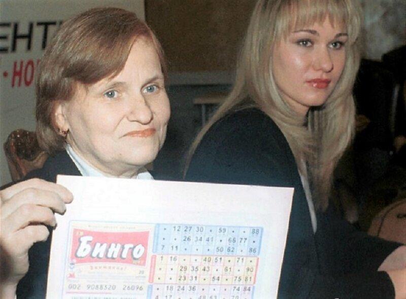 Уфимские «миллионеры из трущоб». Вот как сложилась судьба российской семьи выигравшей 29 миллионов