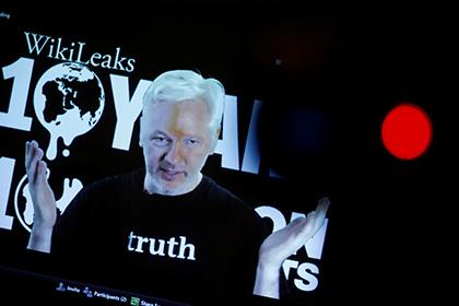WikiLeaks заявил о наличии тысяч документов на кандидатов в президенты Франции