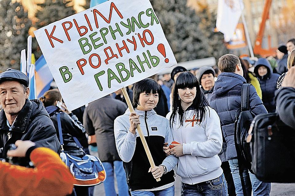 Что было бы, если б Крым не …