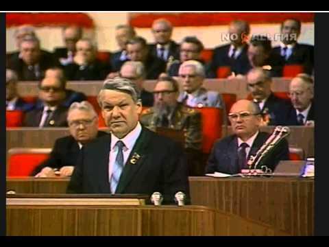 Почему Ельцин мразь и предатель?  Смотрите....