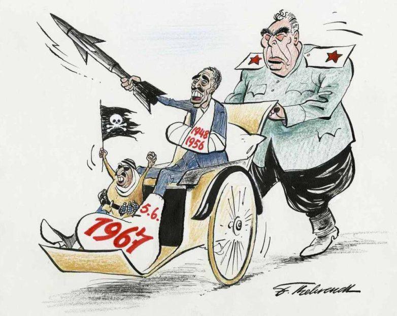 Арафат, Садат и Брежнев после «6-дневной войны» на Ближнем Востоке (1967 год)