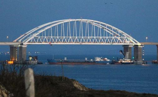 ЕС включил в черный список восемь россиян из-за инцидента в Керченском проливе
