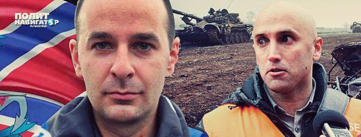Грем Филлипс: Сбежавший из Донецка пиарщик критикует ДНР исключительно из Москвы
