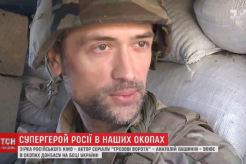 «Я кайф ловлю»: российский а…