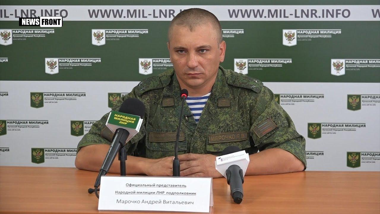 Ситуация в ЛНР: за неделю 53 случая нарушения перемирия, есть жертвы — Андрей Марочко