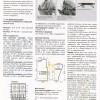 веселые петельки 2013-12.page17