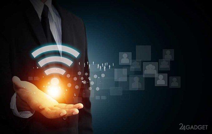 Публичный Wi-Fi привяжут к порталу госуслуг