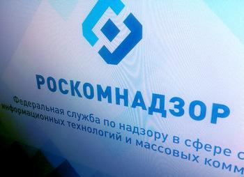 Роскомнадзор утвердил единую методику подсчета посетителей онлайн-кинотеатров