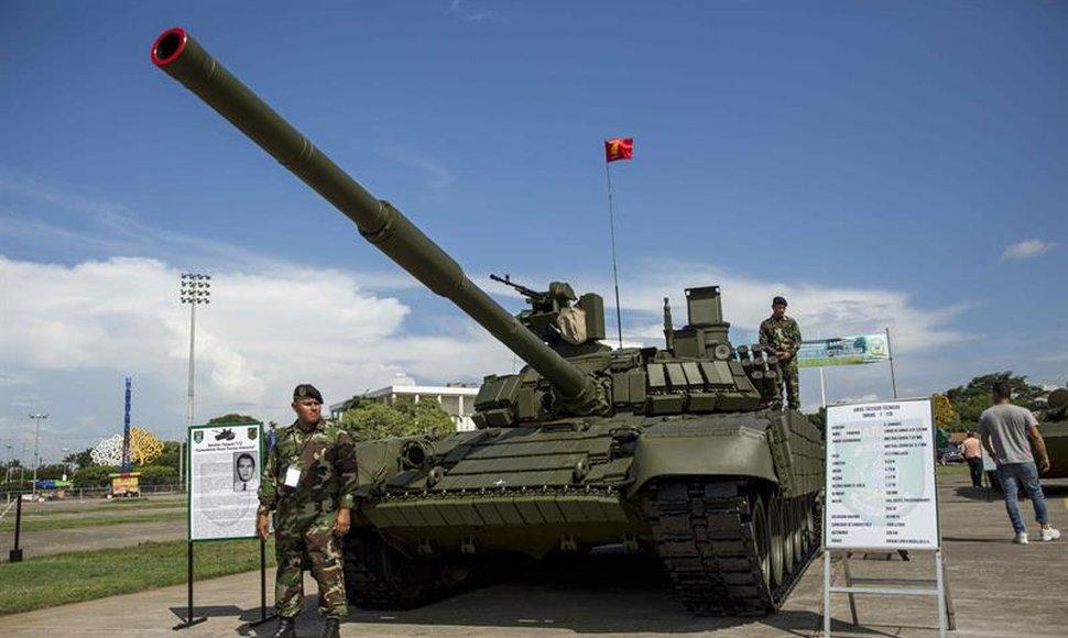 Выставка военной техники в честь 38-летия  образования Сандинистской народной армии в Никарагуа