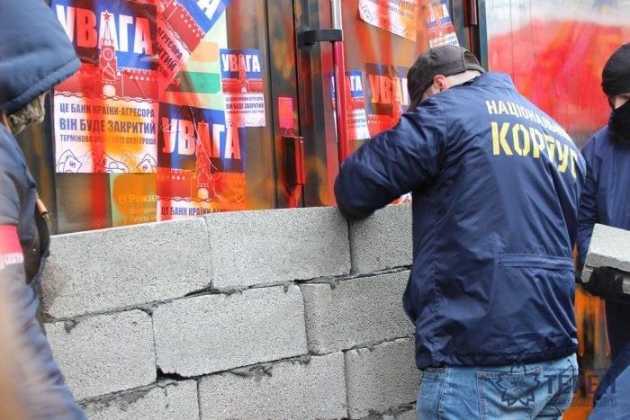 Националистам понравилось замуровывать «Сбербанк России» — в Тернополе повторили киевскую выходку