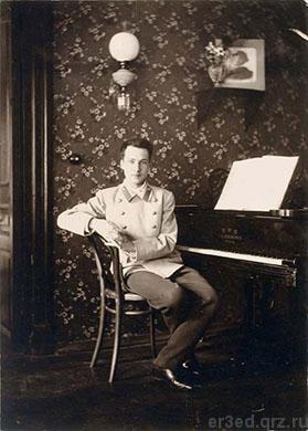 Андрей Белый. Москва. 1900-1901 гг.