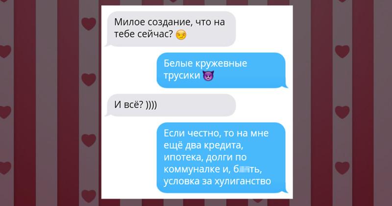 У каждого свои методы очаровать девушку))