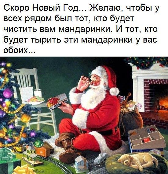 Новогодний юмор))