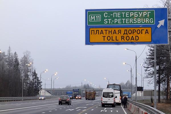 Путешествие из Петербурга в …