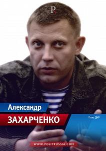Киев готовит захват Донбасса. Возможные сценарии