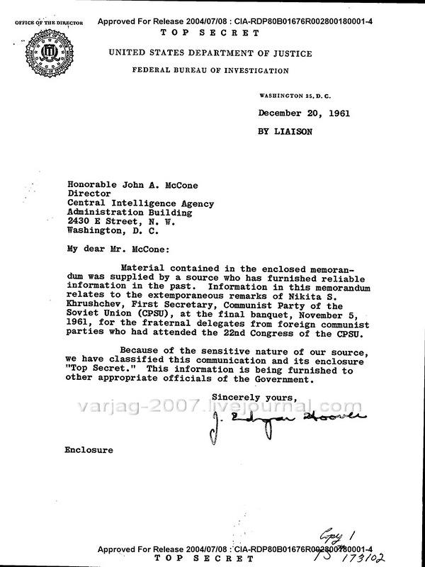 Из архивов ЦРУ: версия Хрущева о смерти Сталина