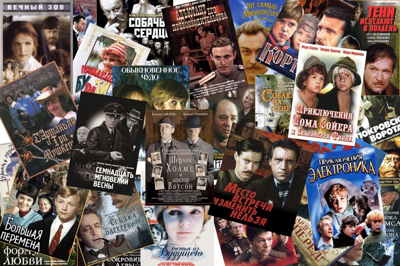 10 песен из советского кино.