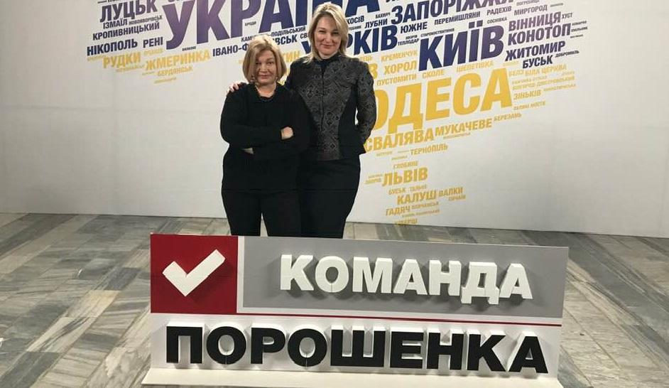 Порошенко не считает Крым и Донбасс украинскими