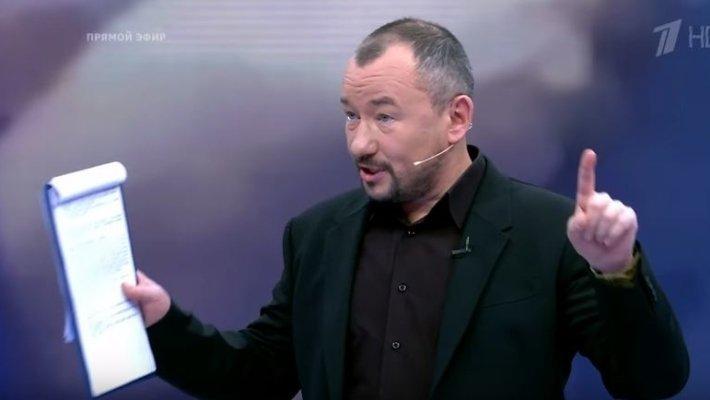 Шейнин предупредил поляка Мацейчука о последствиях его слов о России и Украине