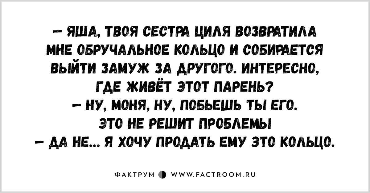 15 хорошеньких анекдотов из Одессы