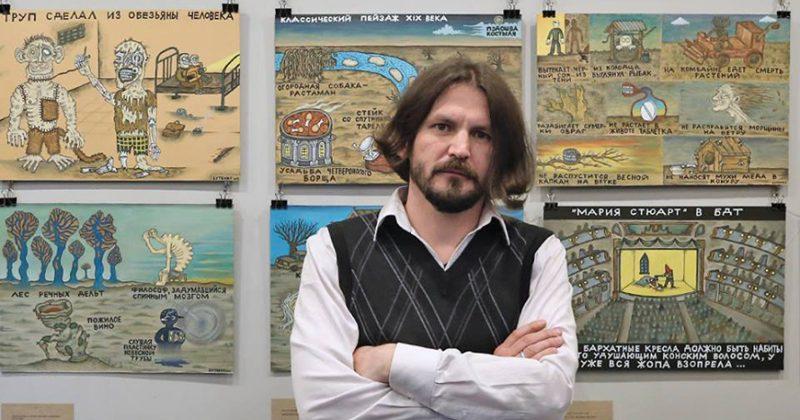 Злой российский сюрреализм художника Евгения Бутенко