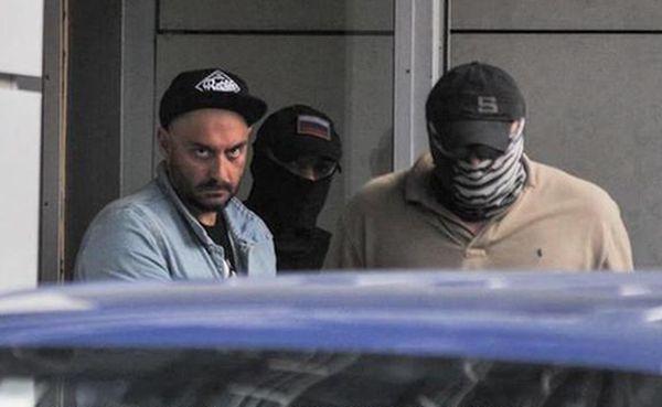 Кирилла Серебренникова поместили вИВС наПетровке ипредъявили обвинения
