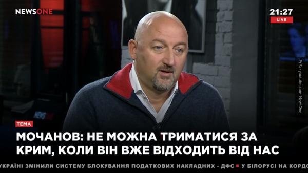 Известный майданщик и волонтер «АТО» одумался и предложил мириться с Россией