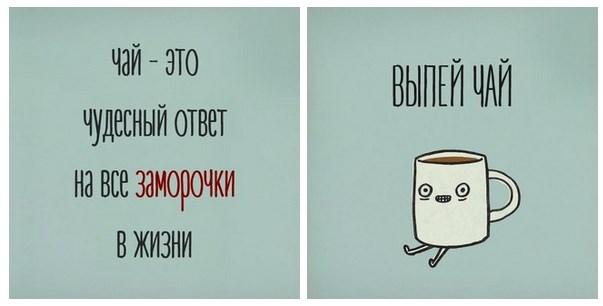 """Про """"шибко умных"""" или ДОЛОЙ …"""