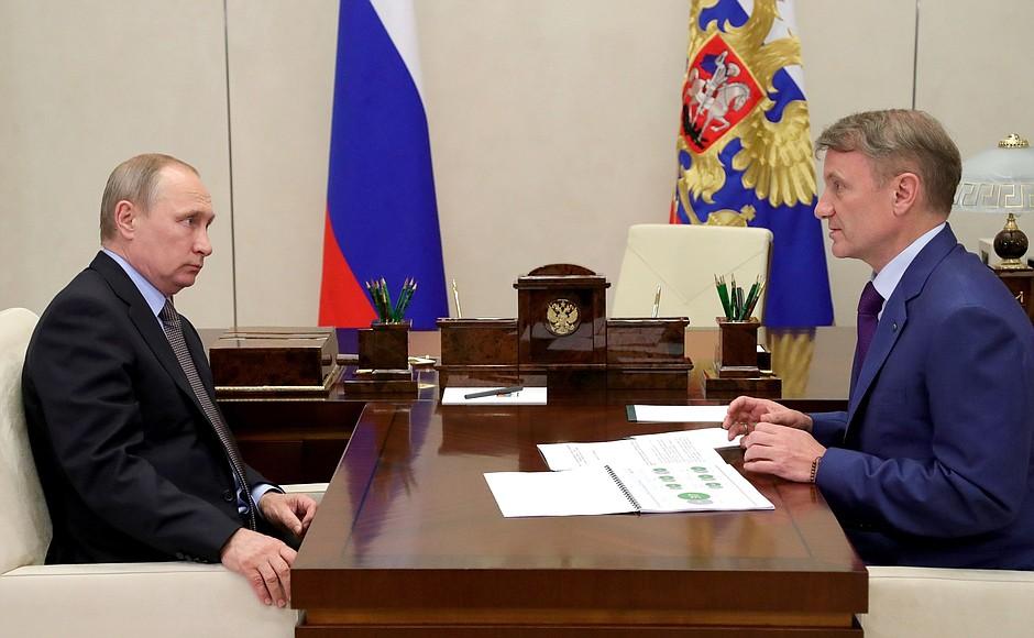 Встреча с президентом, председателем правления Сбербанка России Германом Грефом -/- На рыыбалку в Тыву
