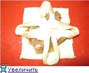 //s019.radikal.ru/i612/1205/f1/5a06a5c0123e.jpg