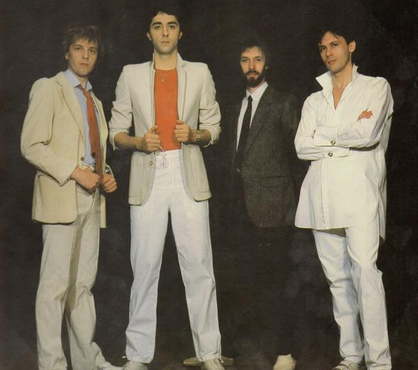 Группа Круг.  Кара-кум