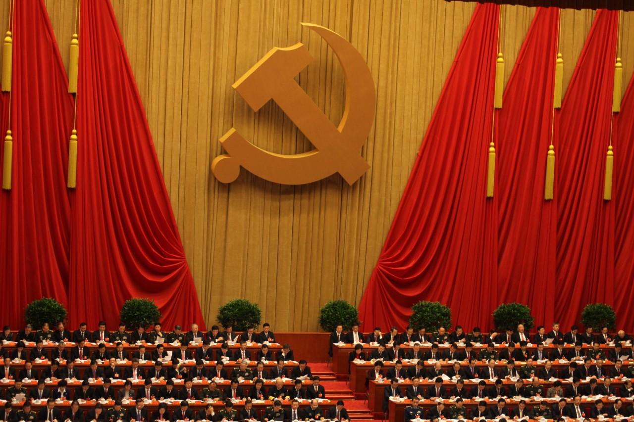 Государство развитого социализма
