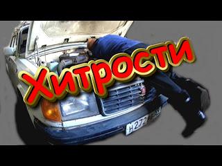 Хитрости от АвтоМеханика которые упростят ремонт автомобиля