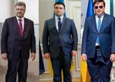 Владимир Скачко: Пиджак в трусах, брюки в носках. Почему украинская элита превратилась в посмешище?