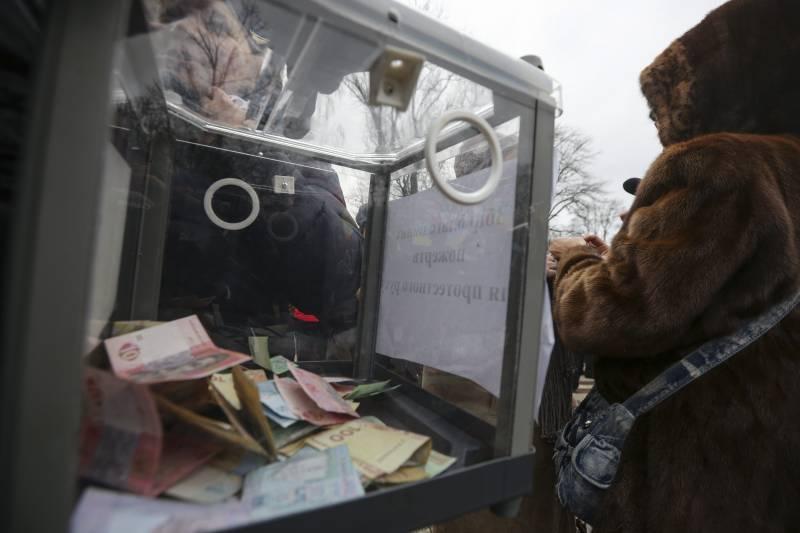 Госдолг Украины превысил 2 трлн гривен