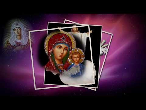 Восславим, люди, Троицу Святую!