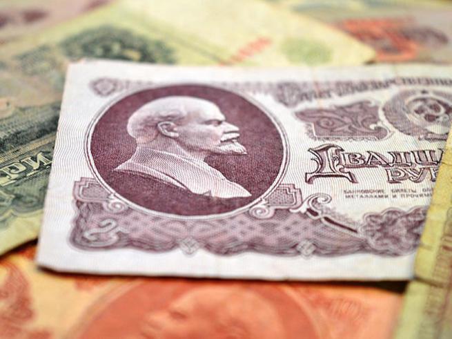 Россия погасила все внешние долги СССР