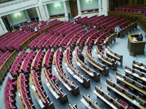 Рада пуста — депутаты считают, что до инаугурации Трампа там делать нечего
