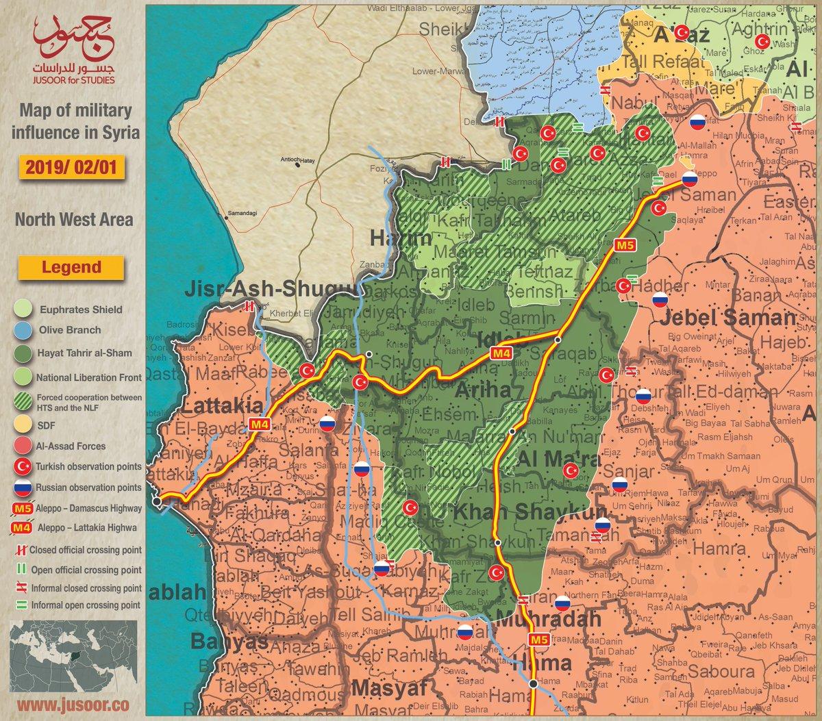 Для военных операций в Идлибе нет препятствий
