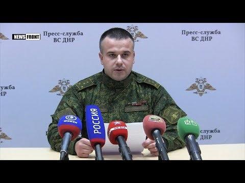 ВСУ усиливают обстрелы ресупблики — ВС ДНР