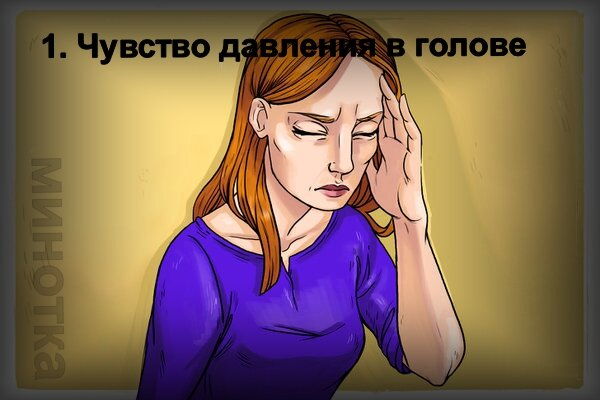 Сотрясение мозга, признаки и профилактика